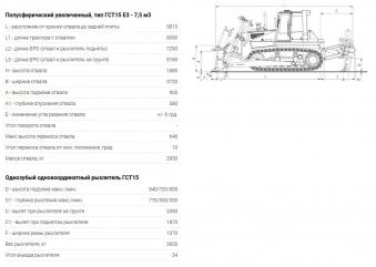Бульдозер ТМ10 ГСТ15 Поколение 2